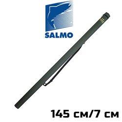 Тубус для удилищ Salmo 145см диам.7см