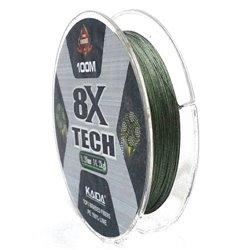 Плетеный шнур Kaida 8X Tеch зелёный 125 метров YX-108